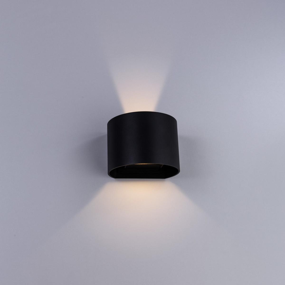 Бра уличное светодиодное «RulOv» 6 Вт IP54 цвет серый металлик