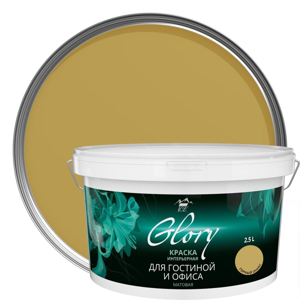 Краска для бетона купить в калининграде расценки керамзитобетон