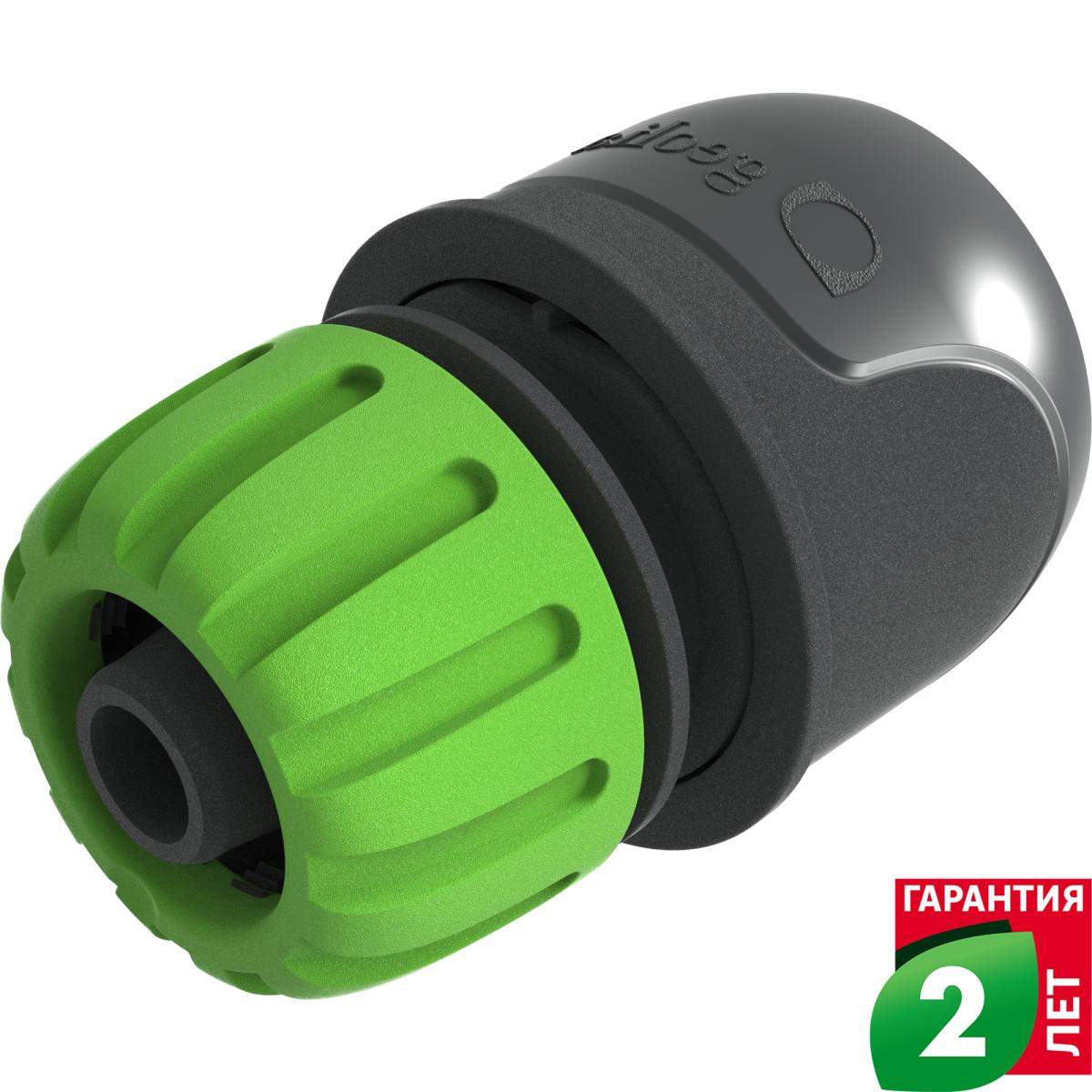 Коннектор для шланга быстросъёмный Geolia 1/2 и 5/8 дюйма.