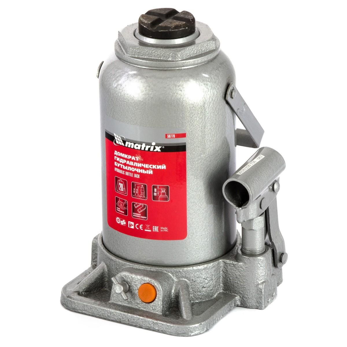 Домкрат гидравлический бутылочный Matrix грузоподъёмность до 20 тонн высота подъёма 244-449 мм