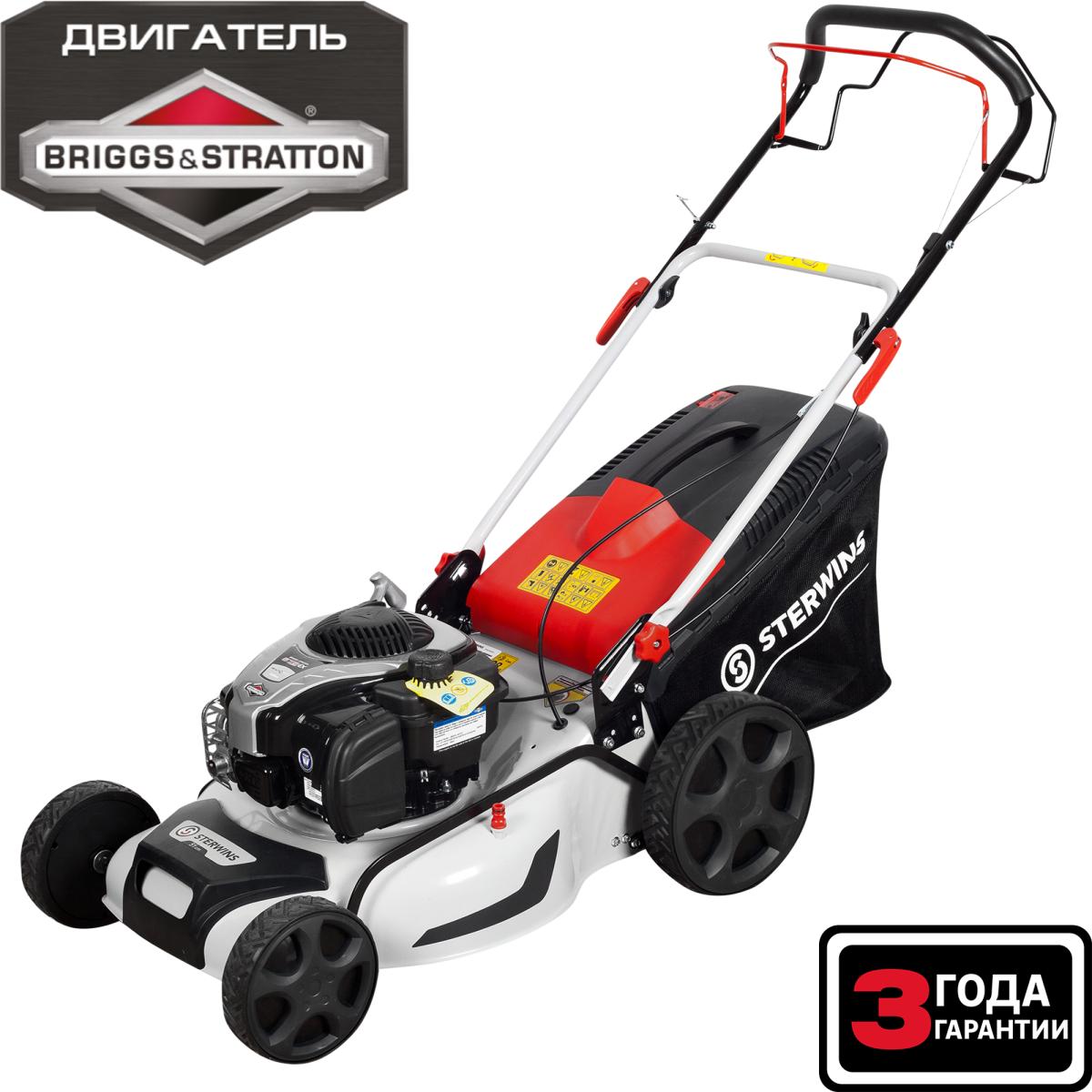 Газонокосилка бензиновая самоходная Sterwins Comfort Briggs&ampStratton 2.8 л/с 51 см