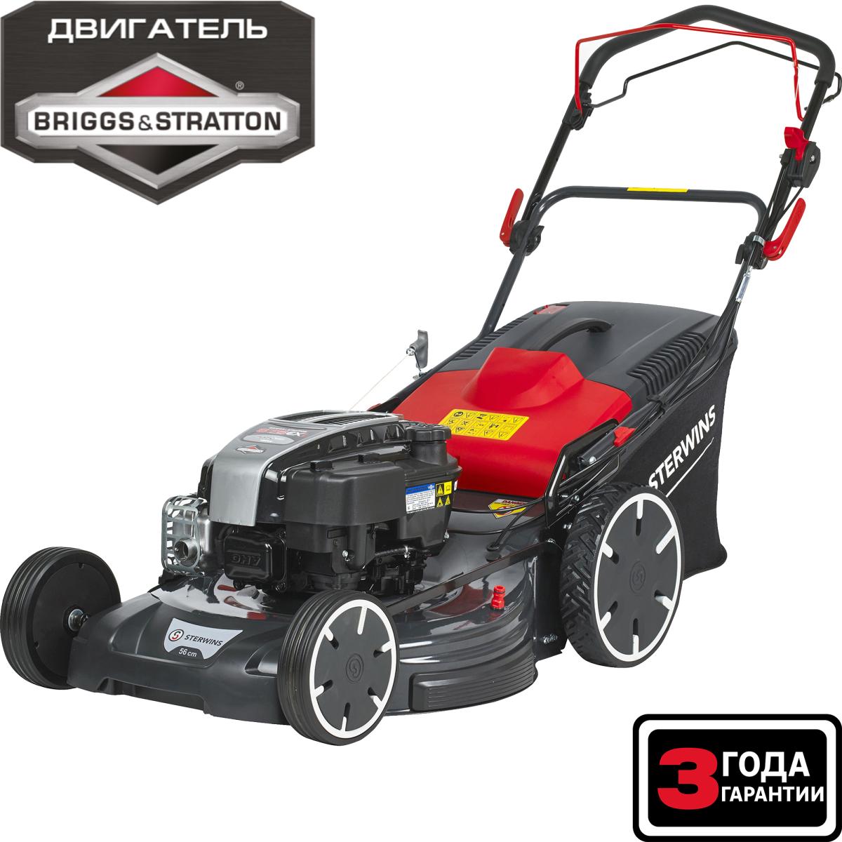 Газонокосилка бензиновая самоходная Sterwins PRO Briggs&ampStratton 4.3 л/с 56 см