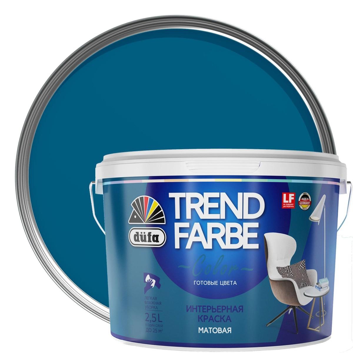 краска для стен моющаяся купить