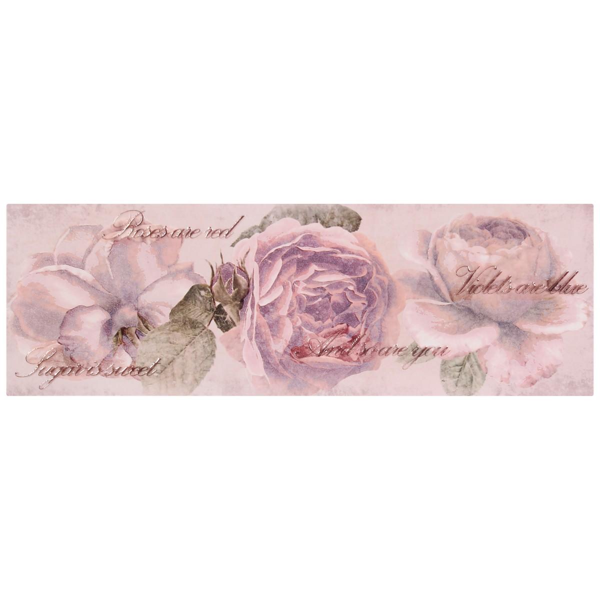 Вставка Ravenna Цветок многоцветный 20x60 см