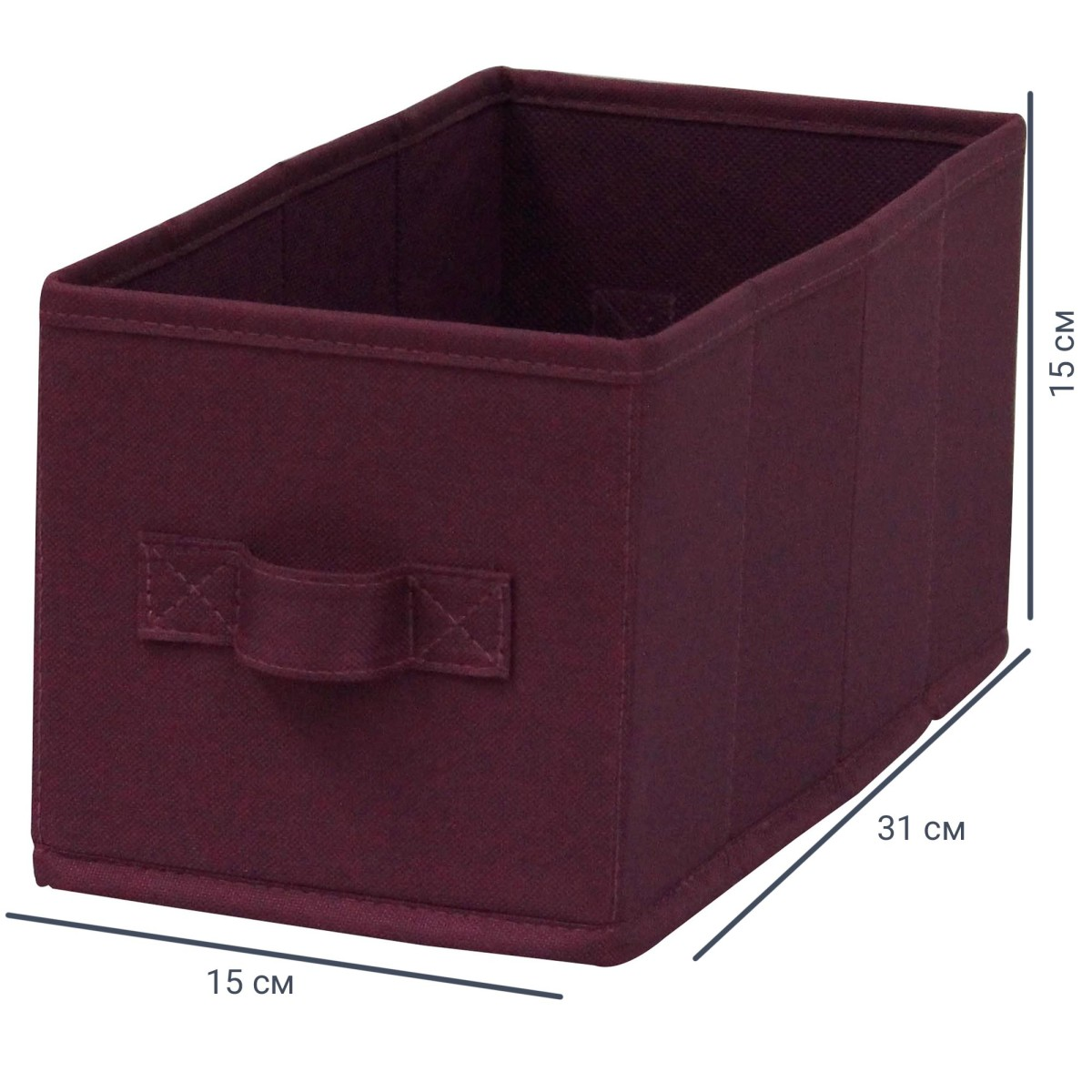 Короб Spaceo Berry 15х31х15 см 6.9 л полиэстер цвет черничный