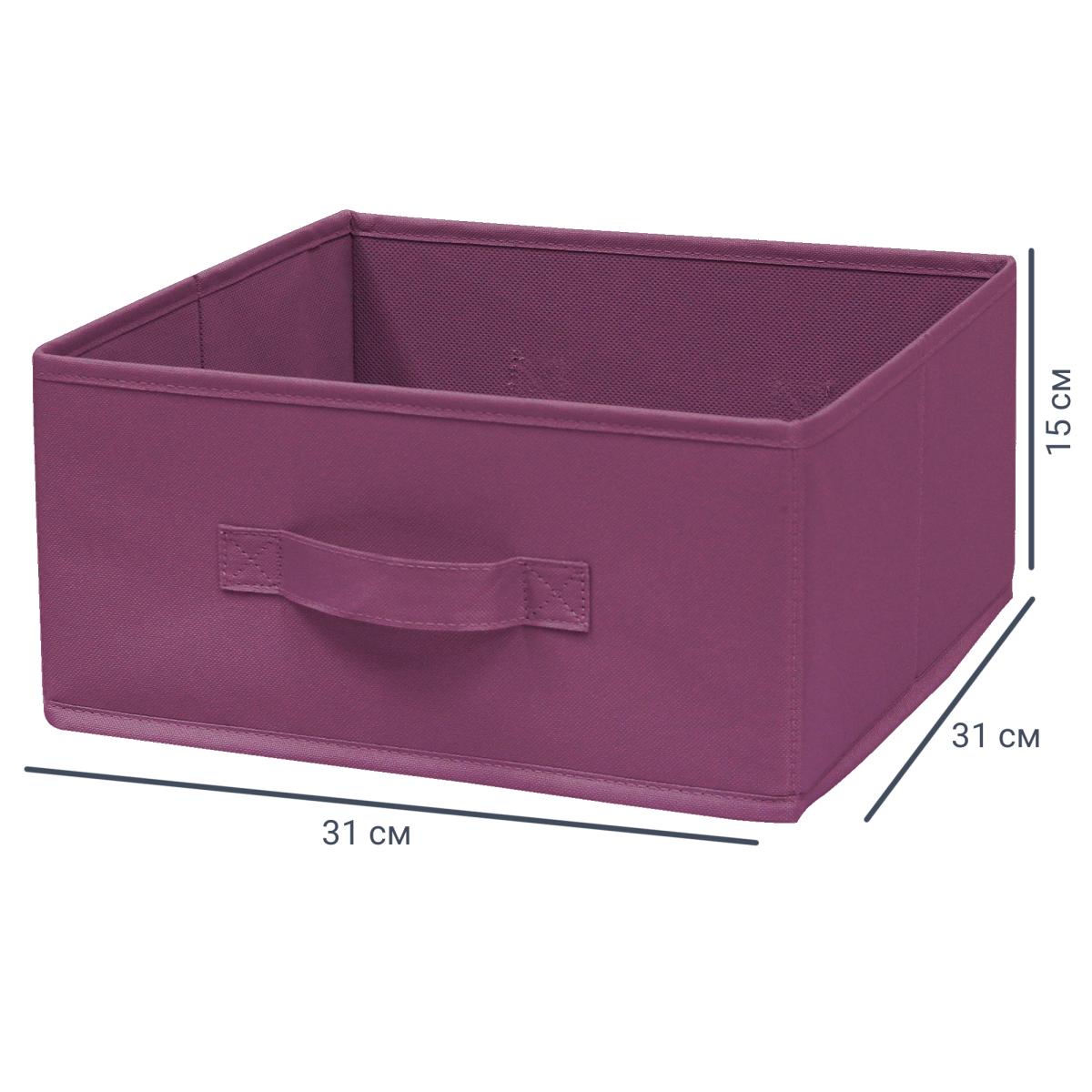 Короб Spaceo Berry 15х31х31 см 14.4 л полиэстер цвет черничный