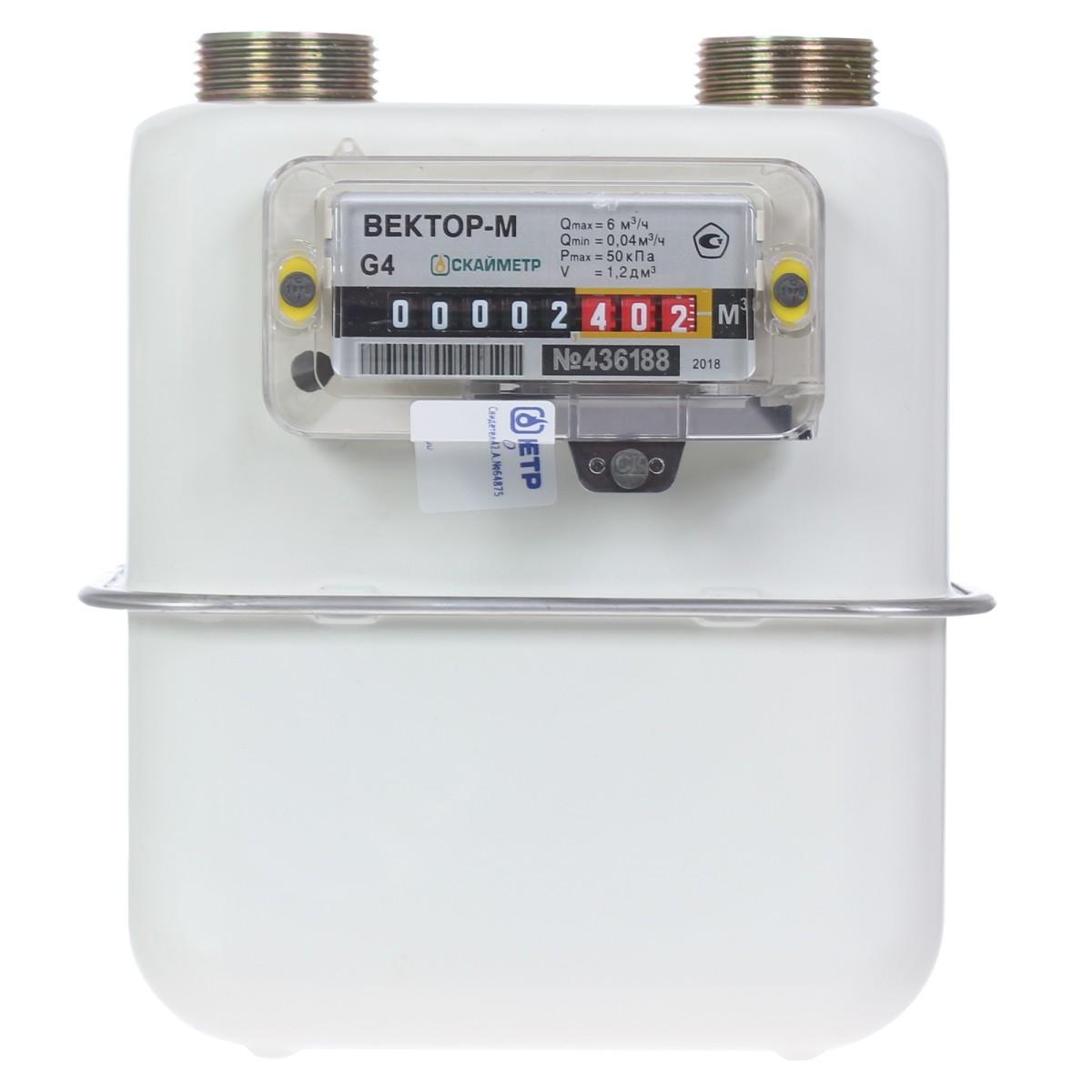 Счетчик для газа Вектор 4 диафрагменный левый