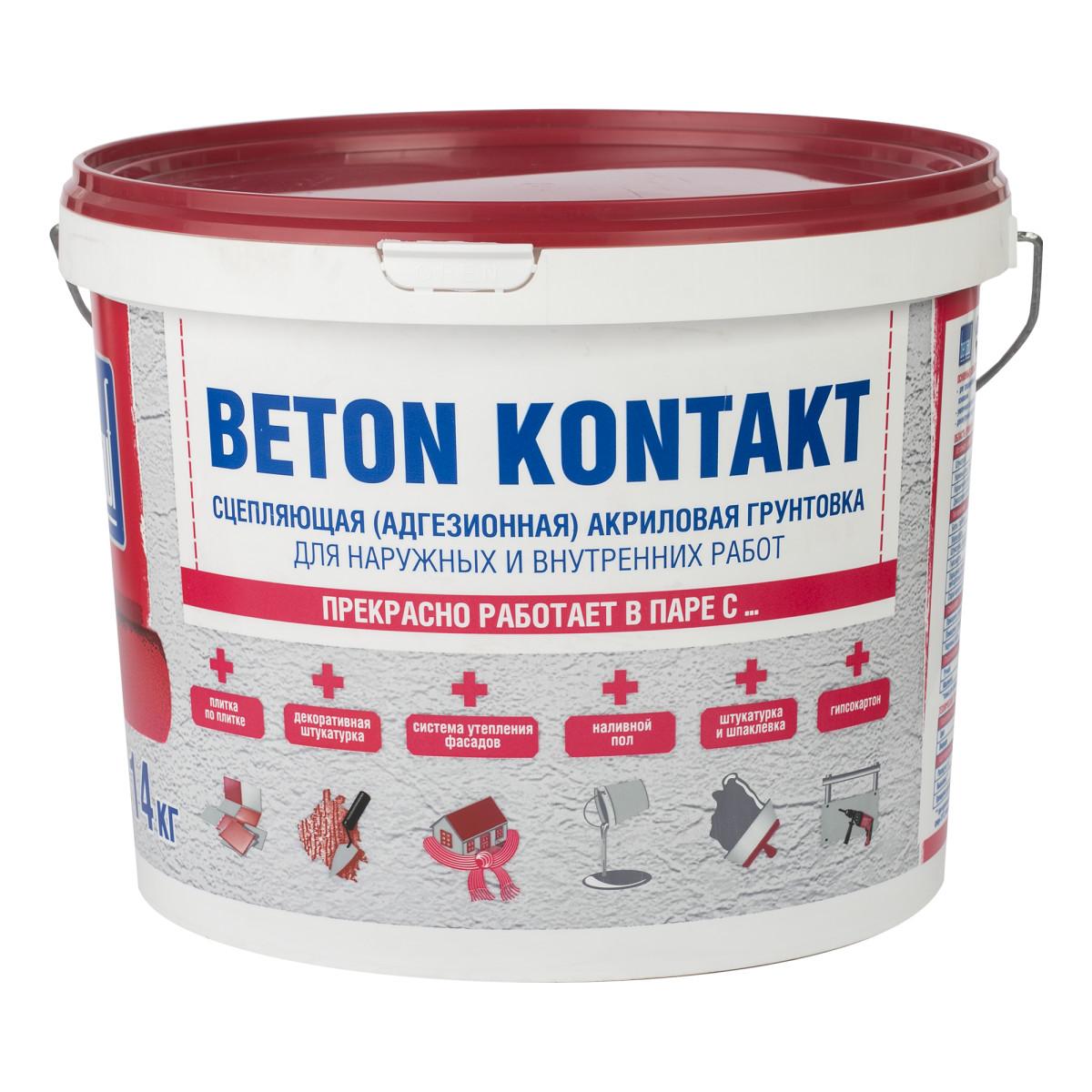 Бетон контакт купить челябинск раствор готовый кладочный цементный марки 50 цена м3