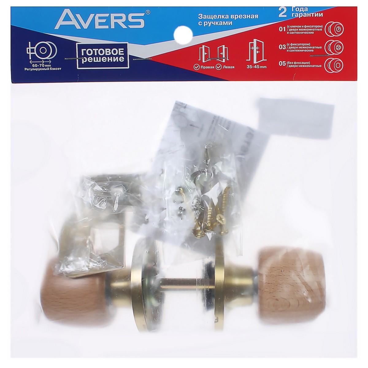 Ручка-Защёлка Avers 0598-05-Gm/Beech Без Запирания Сталь Цвет Матовое Золото/Бук