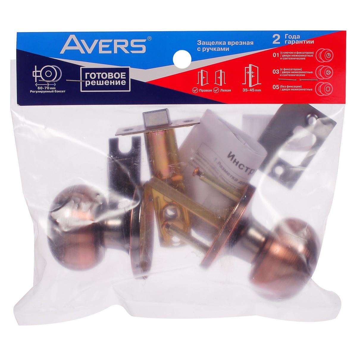 Ручка-Защёлка Avers 6082-05-Ac Без Запирания Сталь Цвет Старая Медь