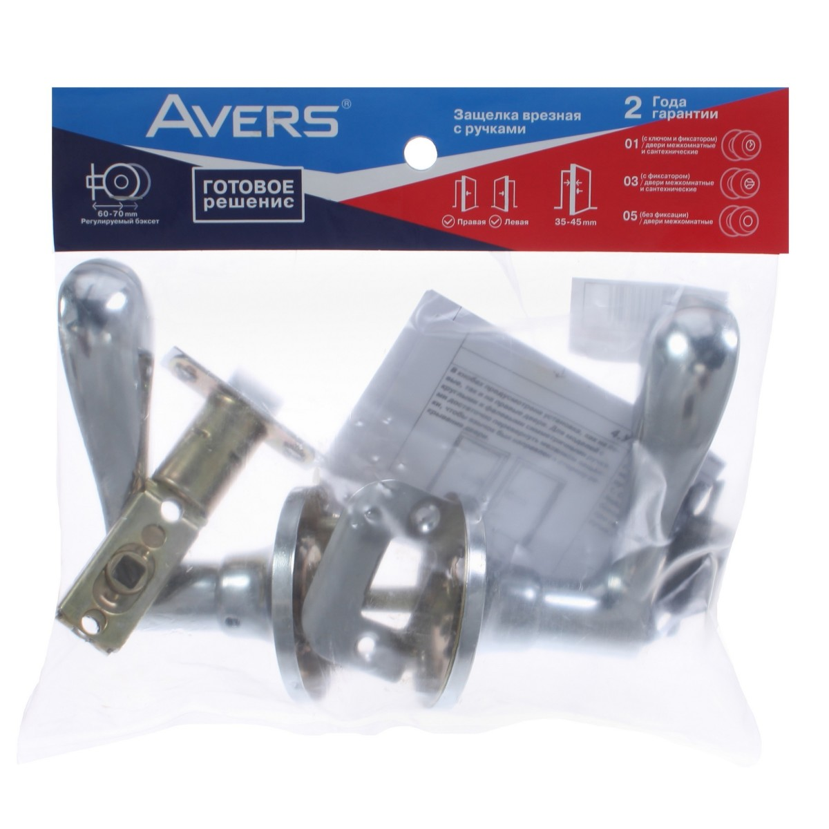 Ручка-Защёлка Avers 8091-05-Cr Без Запирания Сталь Цвет Хром