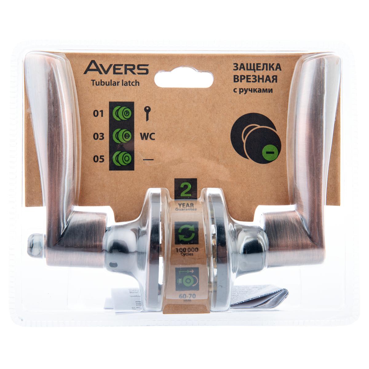 Ручка-Защёлка Avers 8023-01-Ac С Ключом И Фиксатором Сталь Цвет Старая Медь
