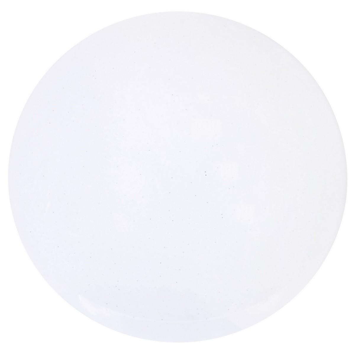 Настенно-потолочный светодиодный светильник Kvazar C10LLW 12 Вт 6000 К