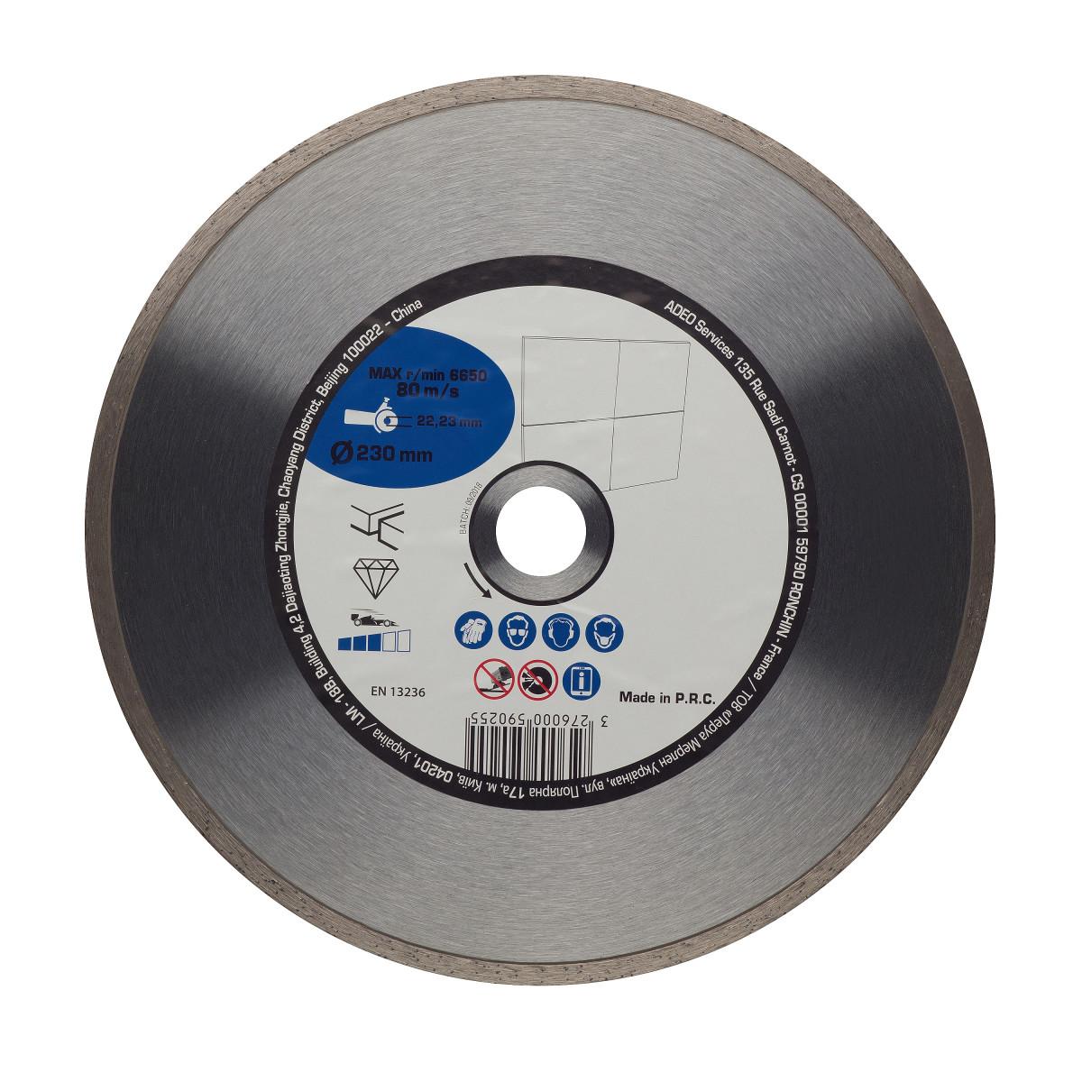 Диск алмазный по керамике 230x22.2 мм