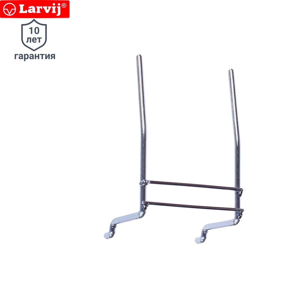 Комплект крючков для перфорированной панели Larvij двойной широкий 3 шт.