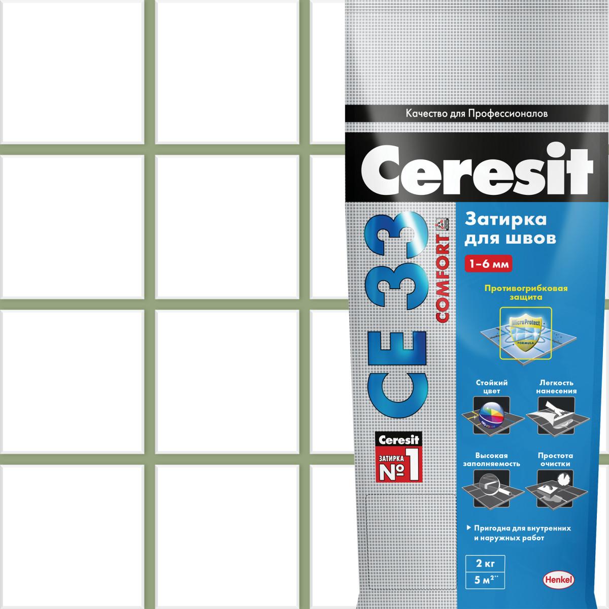 Затирка для узких швов Ceresit CE 33 Comfort ширина шва 2-6 мм 2 кг сталь цвет оливковый