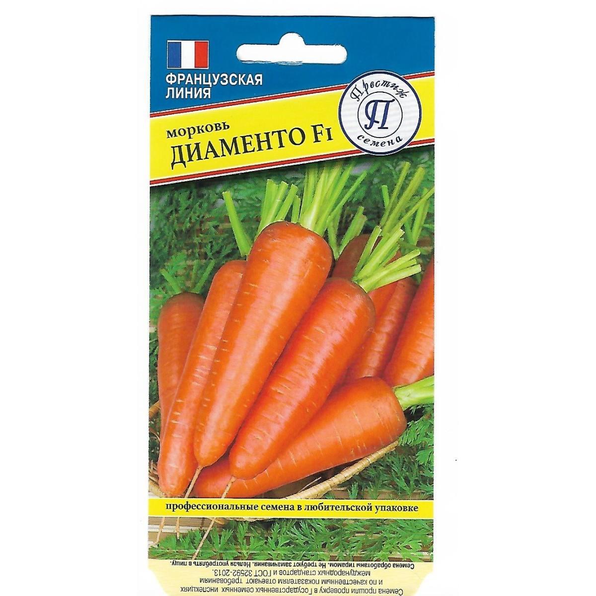 Семена Морковь Диаменто F1