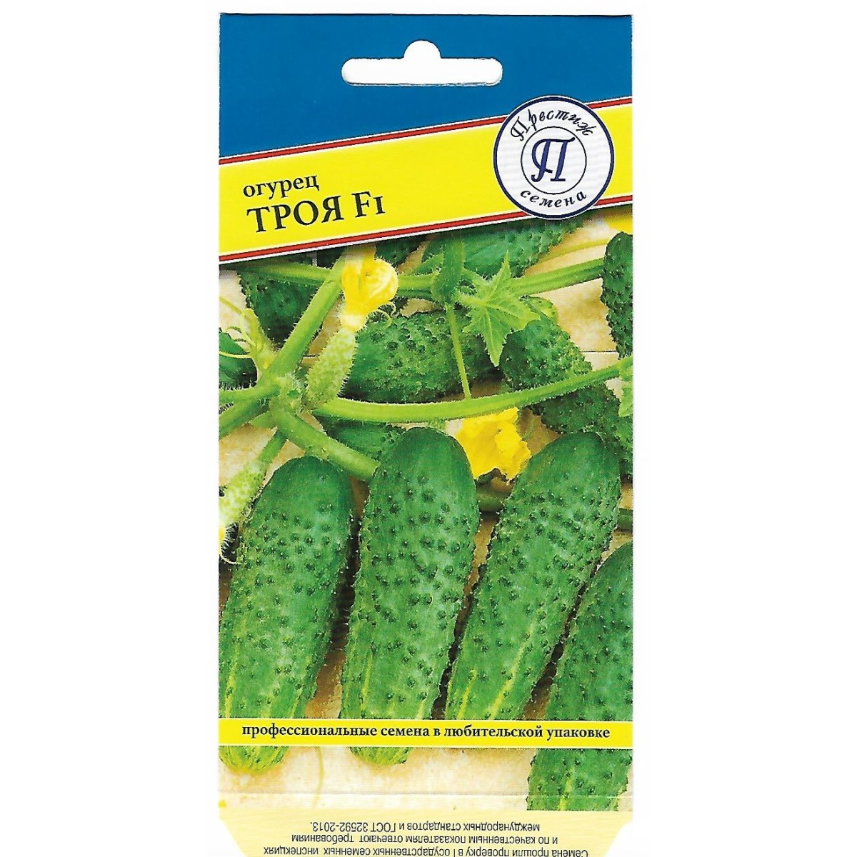 Семена Огурец Троя F1
