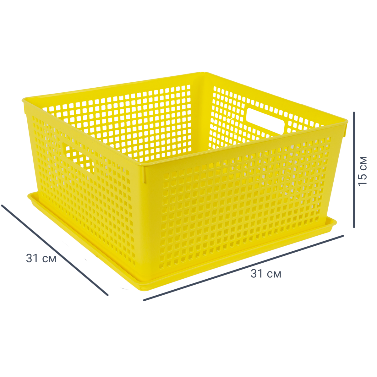 Лоток с крышкой 310x310x150 мм 12 л цвет жёлтый