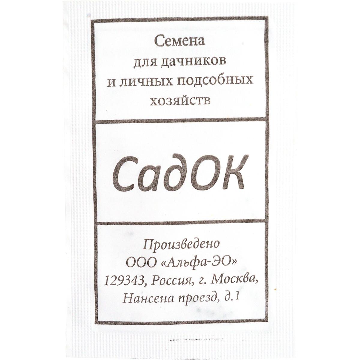 Эшшольция Махроваяесь Окрасок 003 Г