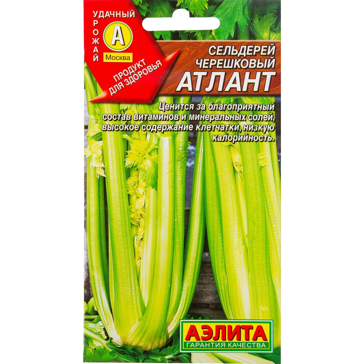 Семена Сельдерей черешковый Атлант 0.5 г