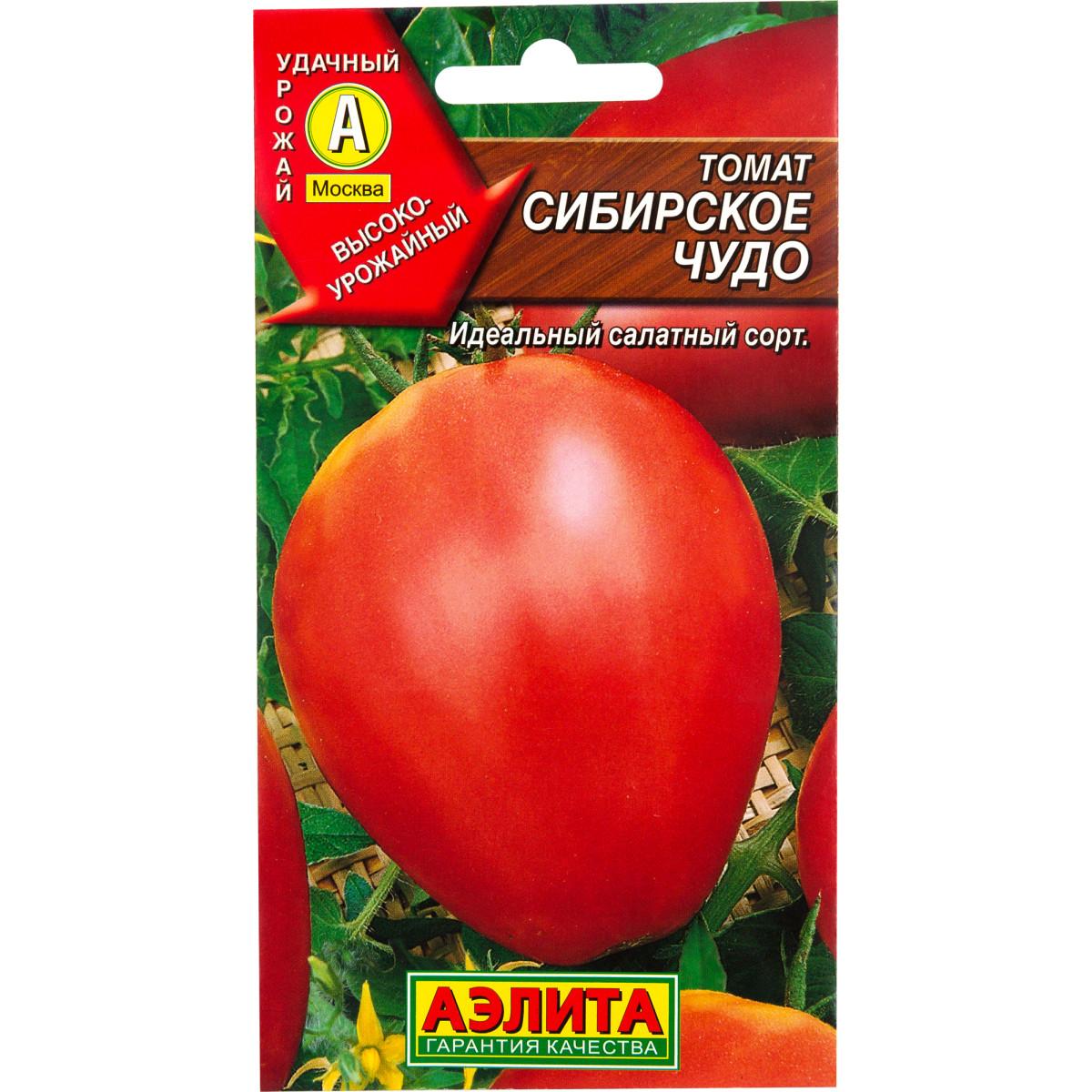 Семена Томат Сибирское чудо 0.1 г