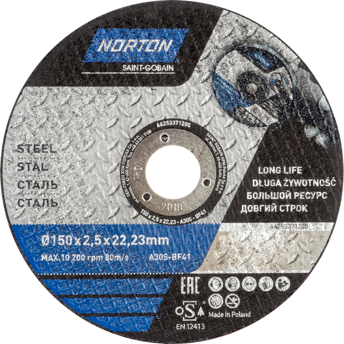 Абразивный круг Norton 150x2.5x22.2 мм