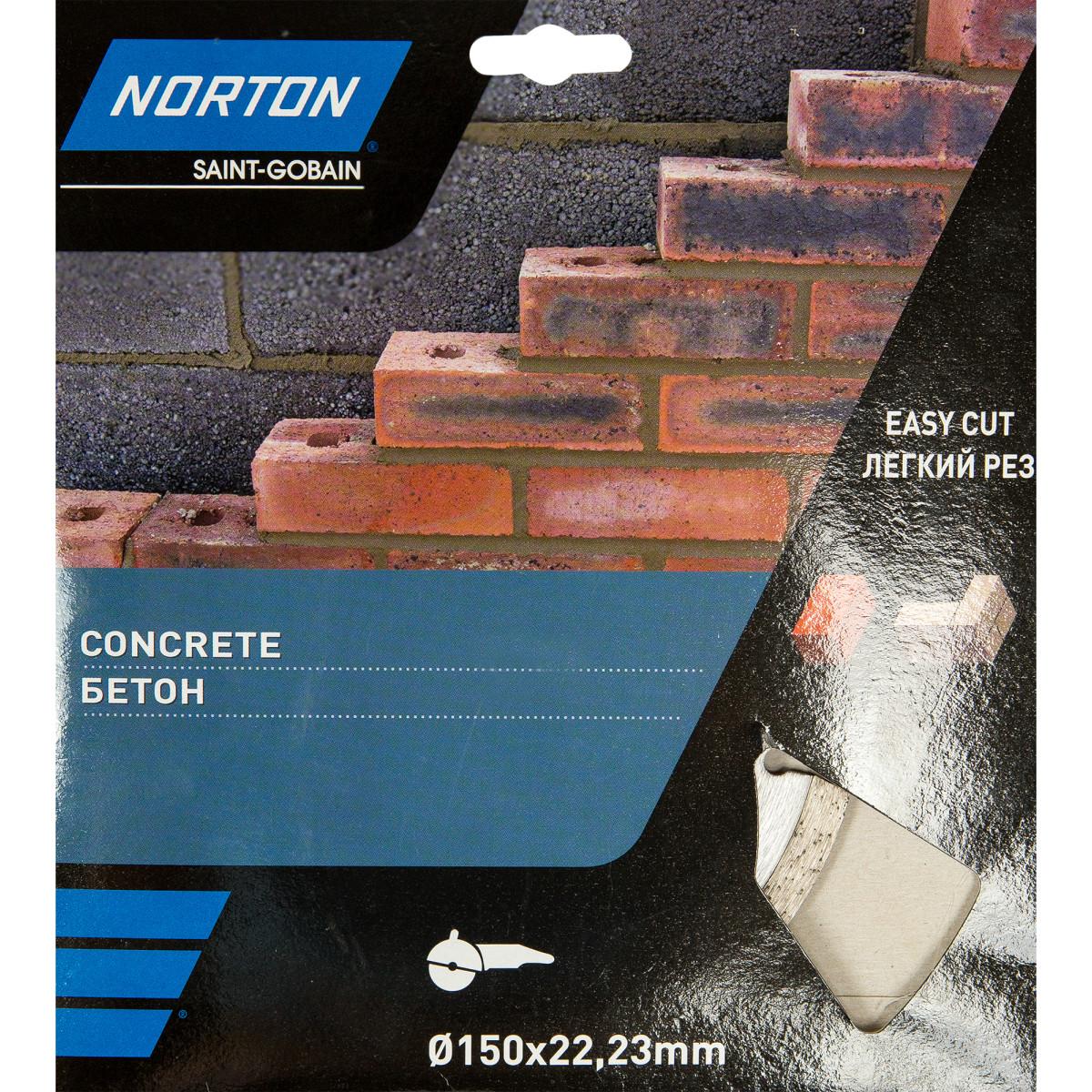 Диск Алмазный По Бетону Norton 150Х222