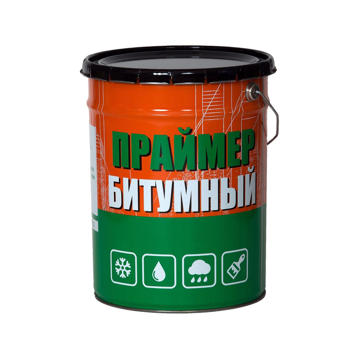 Праймер битумный 20 л