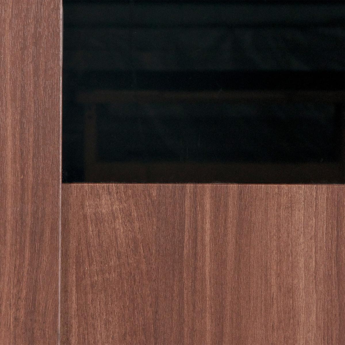 Дверь Межкомнатная Остеклённая Artens Велдон 70x200 Цвет Мокко Без Фурнитуры