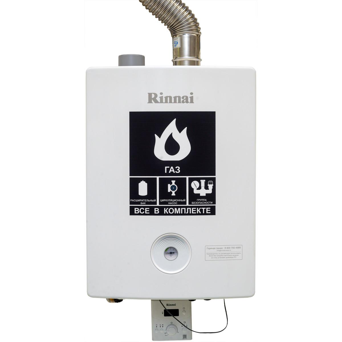 Котёл газовый двухконтурный Rinnai Brk 24 кВт