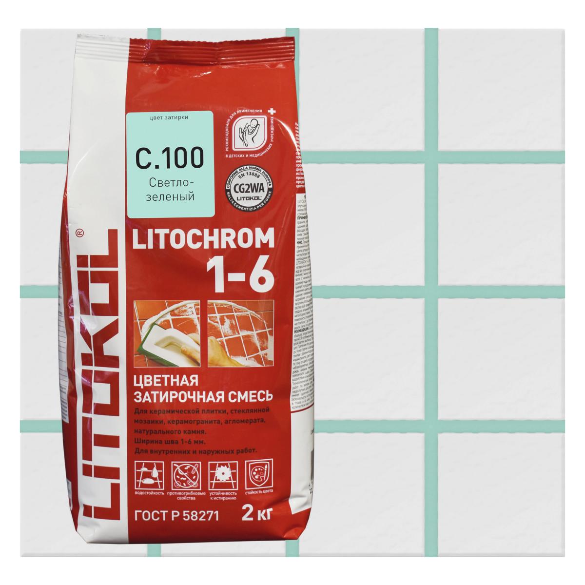 Затирка цементная Litochrom1-6 C.100 цвет светло-зеленый 2 кг