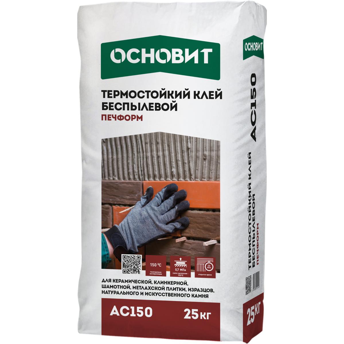 Термостойкий клей Основит печформ AC150LØ 25 кг