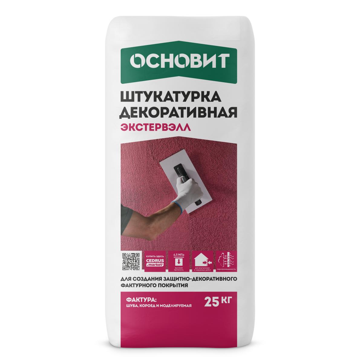 Интернет магазин массажер россия отзыв о магазине женского белья
