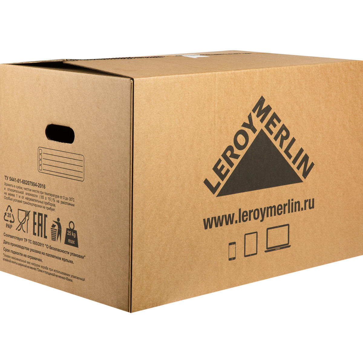 Коробка для переезда усиленная 60х40х40 см картон