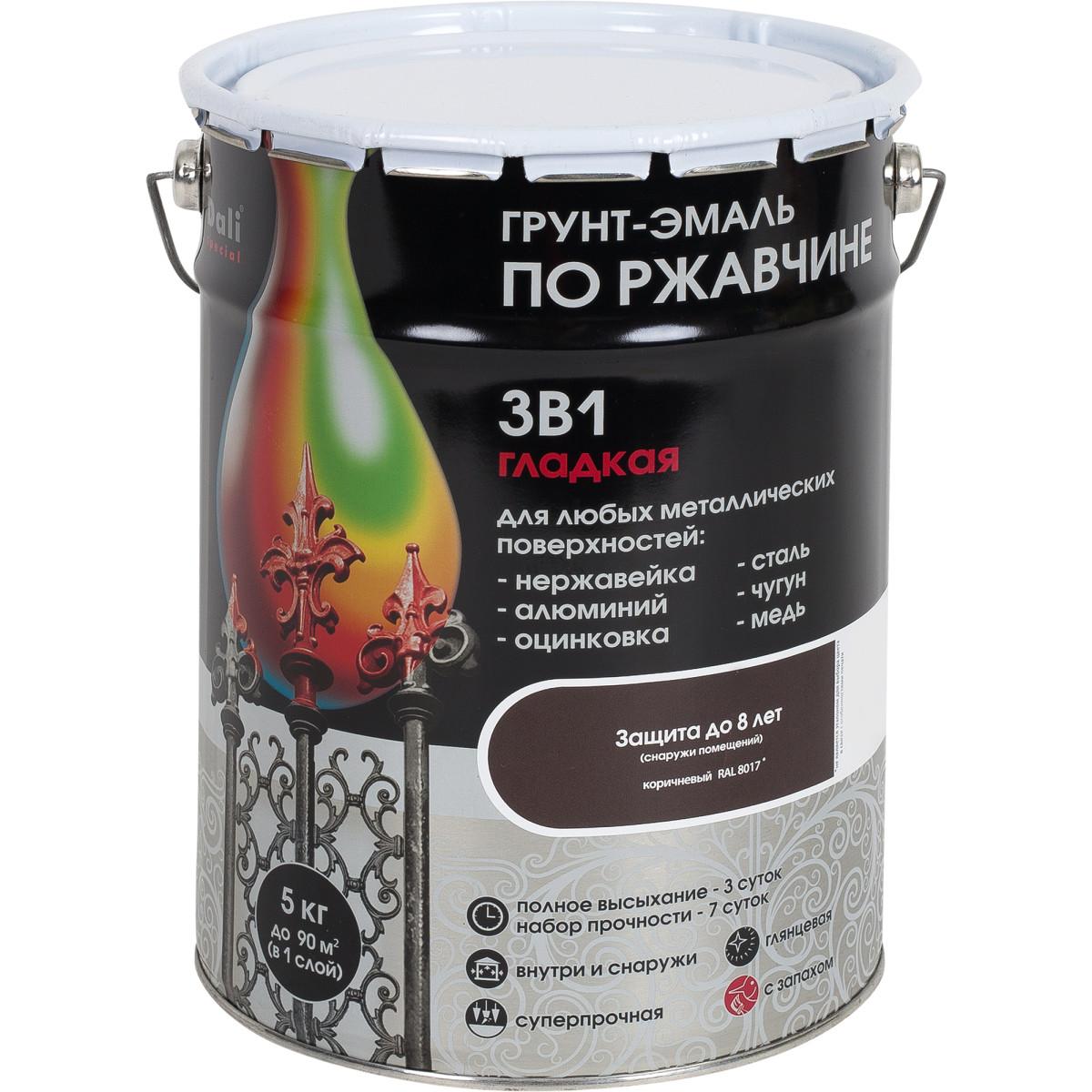 Грунт эмаль по ржавчине 3 в 1 гладкая Dali Special цвет коричневый 5 кг