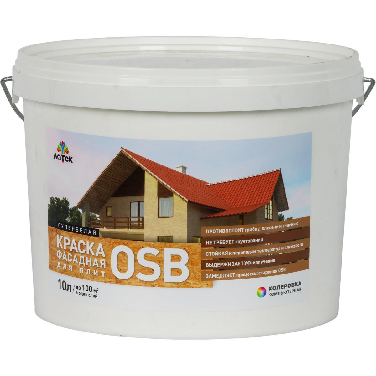 Краска фасадная Латек для OSB 10 л