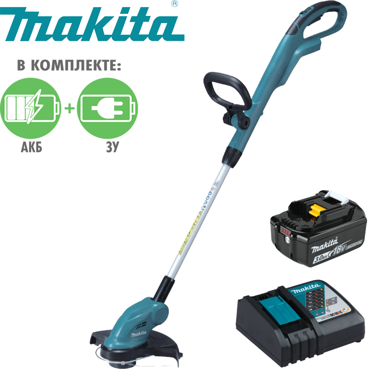 Триммер аккумуляторный Makita DUR181RF 18 В