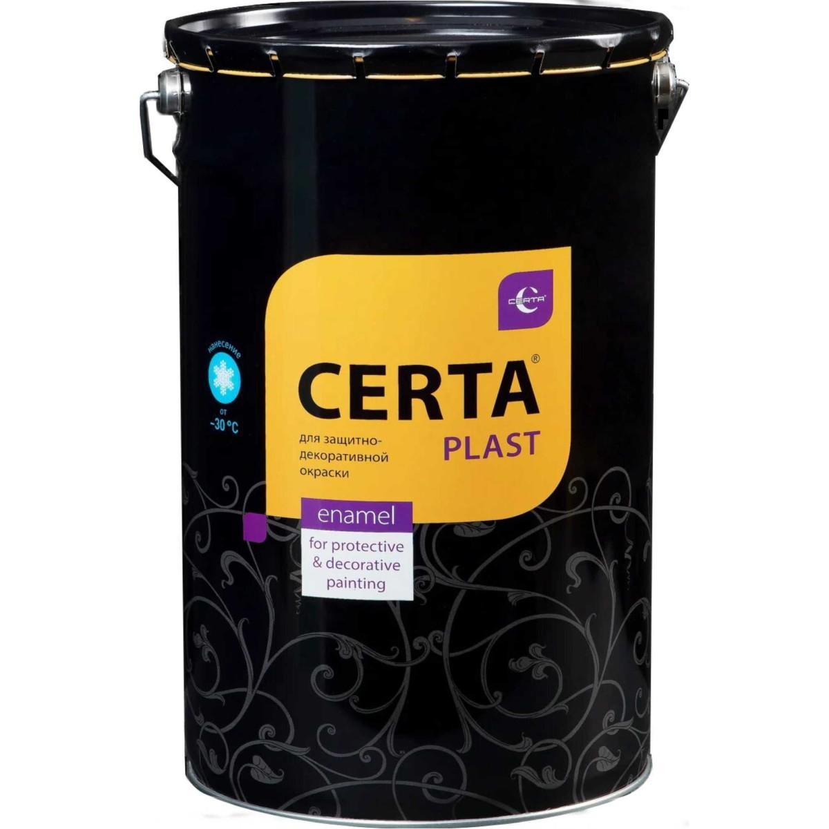 Эмаль Certa Plast полуглянцевая цвет жёлтый 20 л