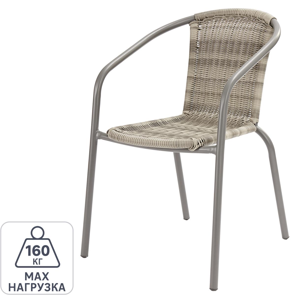 Кресло плетеное Elia