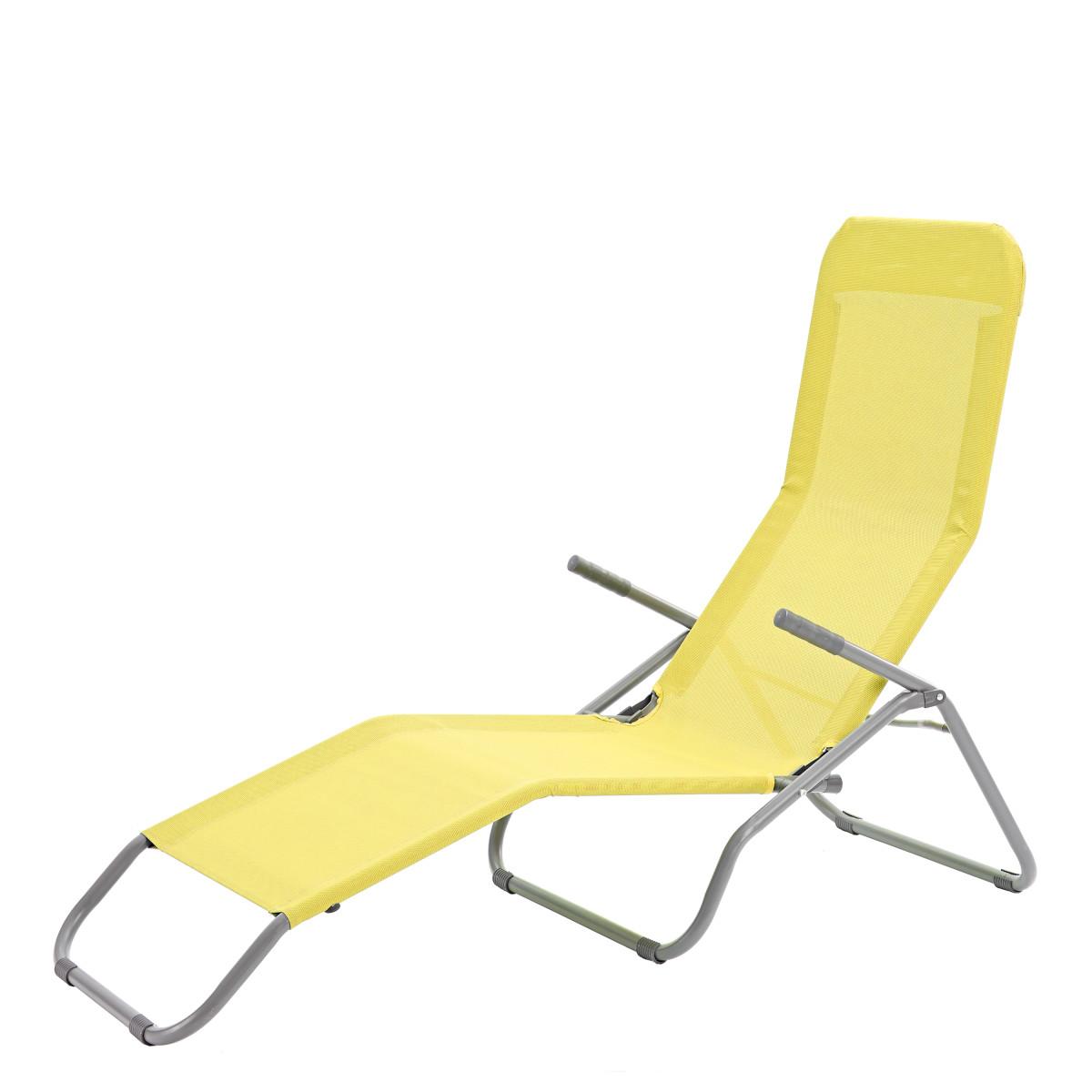 Шезлонг Veia Origami 137х61 см складной сталь/текстиль желтый