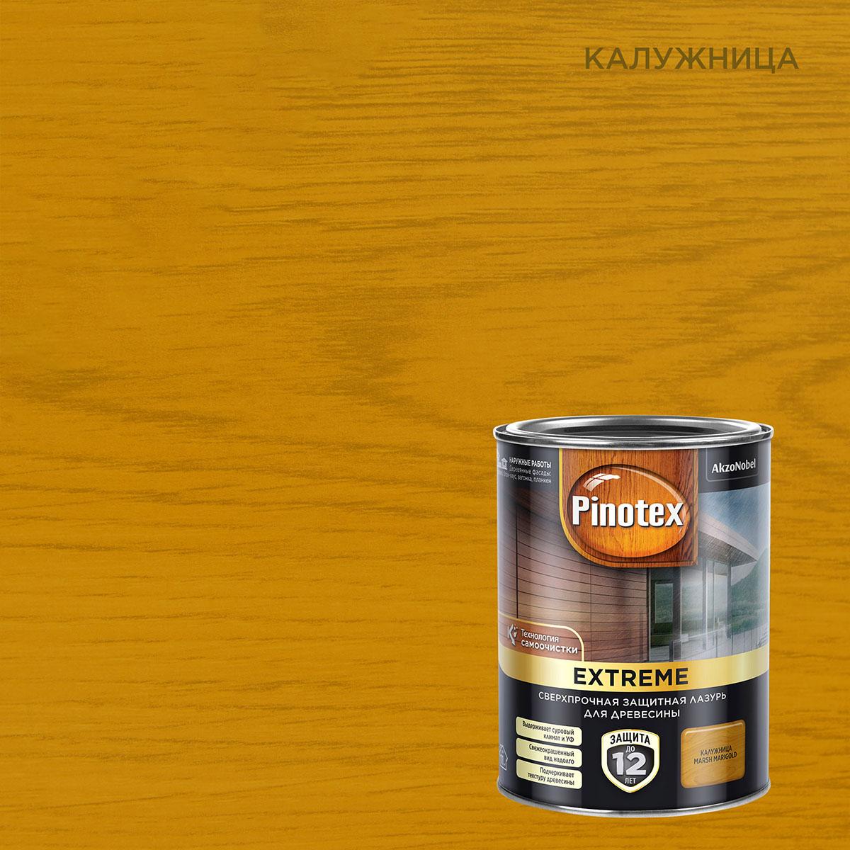 Лазурь для дерева Pinotex цвет калужница 0.9 л