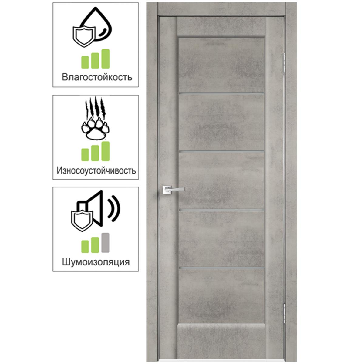 Дверь межкомнатная остеклённая «Сохо» 60x200 см ПВХ цвет лофт светлый с фурнитурой