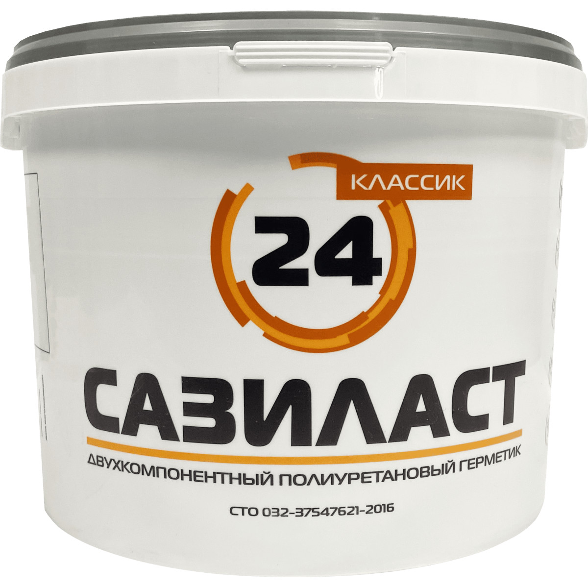 Герметик для швов Сазиласт цвет серый 16.5 кг
