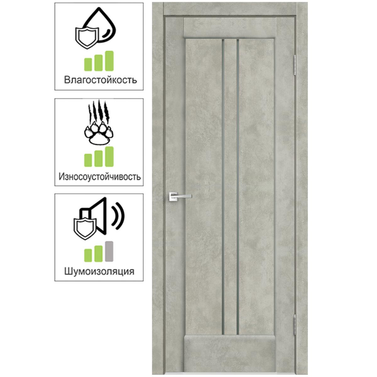 Дверь межкомнатная остеклённая «Сиэтл» 90x200 см ПВХ цвет лофт светлый с фурнитурой