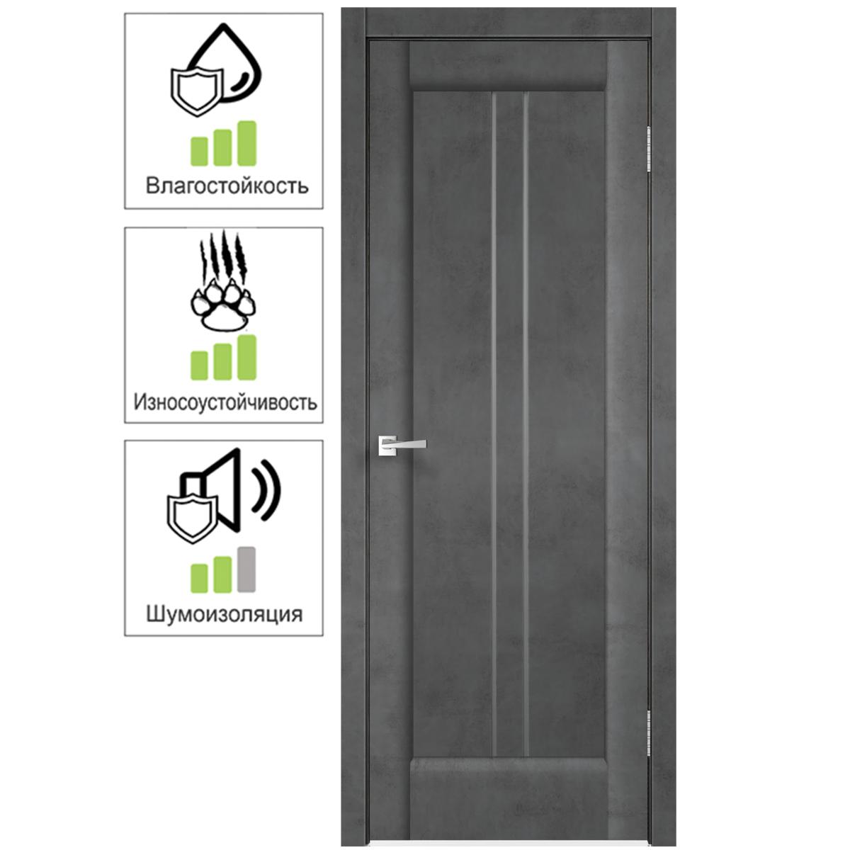 Дверь межкомнатная остеклённая «Сиэтл» 70x200 см ПВХ цвет лофт тёмный с фурнитурой