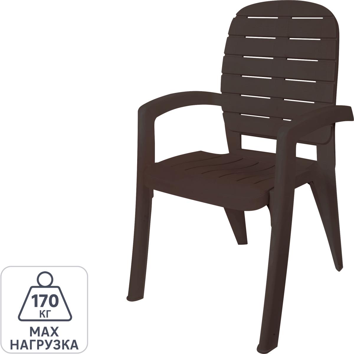 Кресло садовое Прованс цвет шоколадный