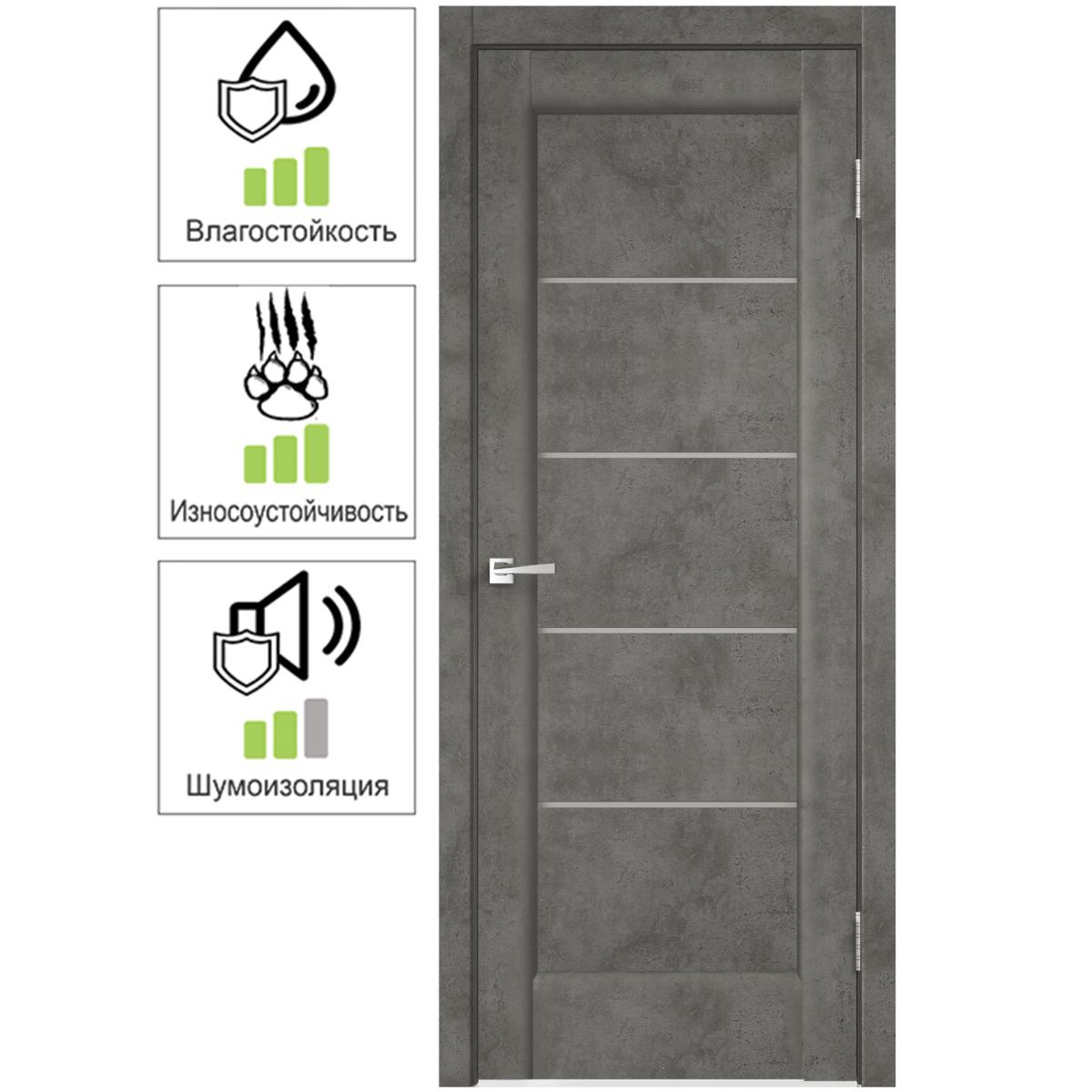 Дверь межкомнатная остеклённая «Сохо» 60x200 см ПВХ цвет лофт тёмный с фурнитурой