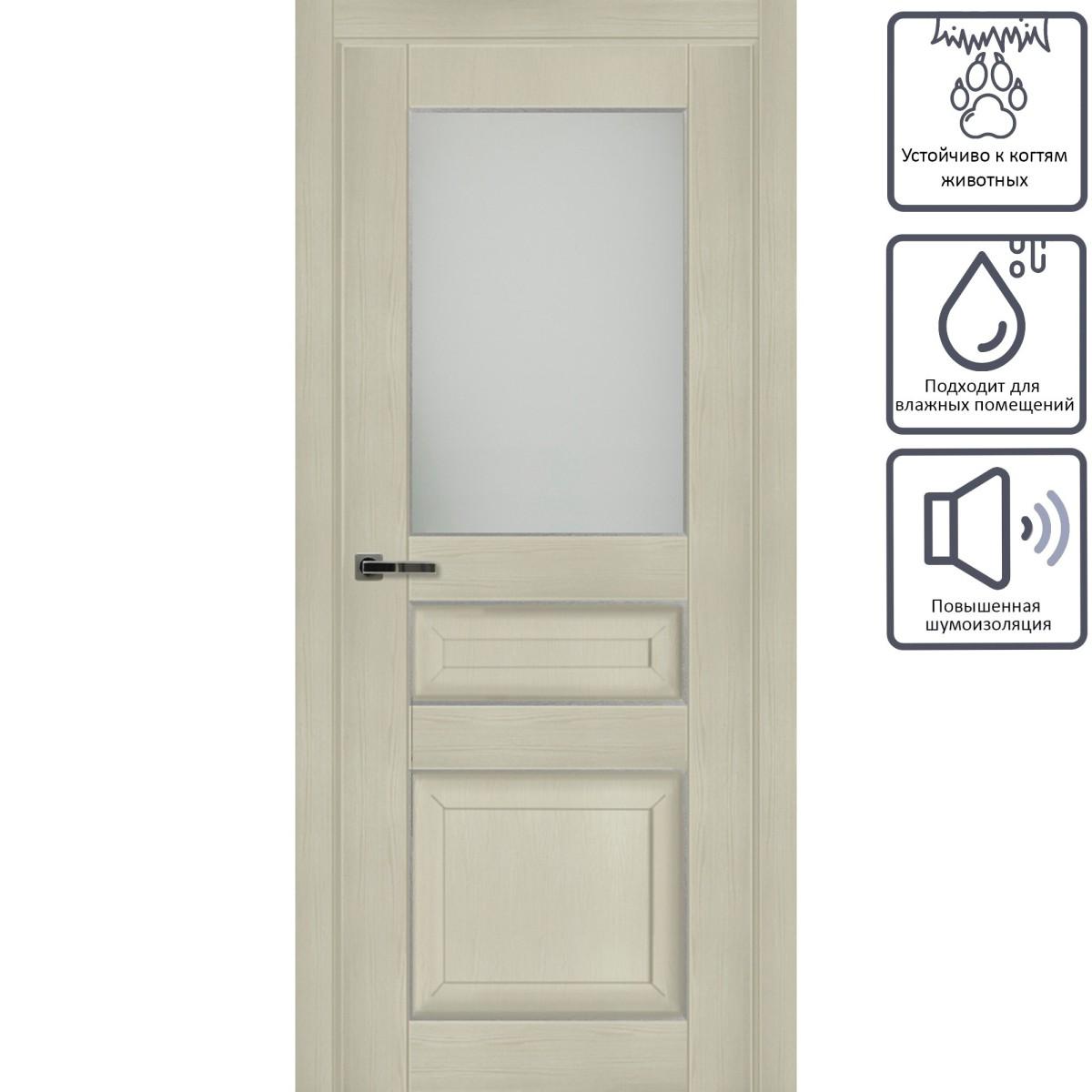 Дверь межкомнатная глухая с замком в комплекте Дерби 2100x600 мм CPL цвет белый