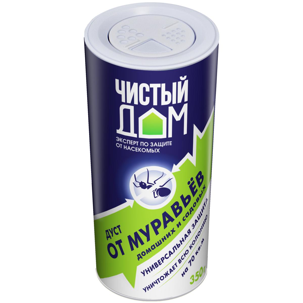 Дуст От Муравьёв «Чистый Дом» 350 Г